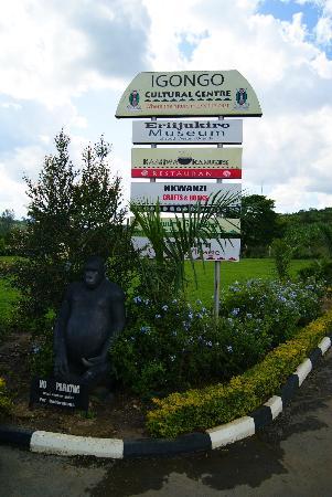 Mbarara, Uganda: Igongo Cultural Centre