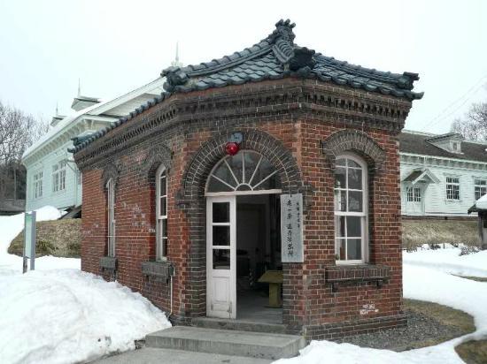 北海道開拓の村, kouban