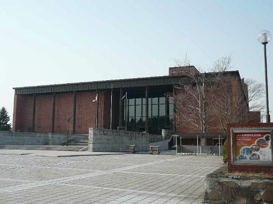 Hokkaido Museum Morino Charenga: hokkaido kaitaku kinenkan