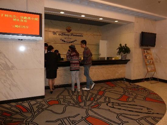 Orange Hotel Seclect Shanghai Waitan Wusong Road: Hotel reception