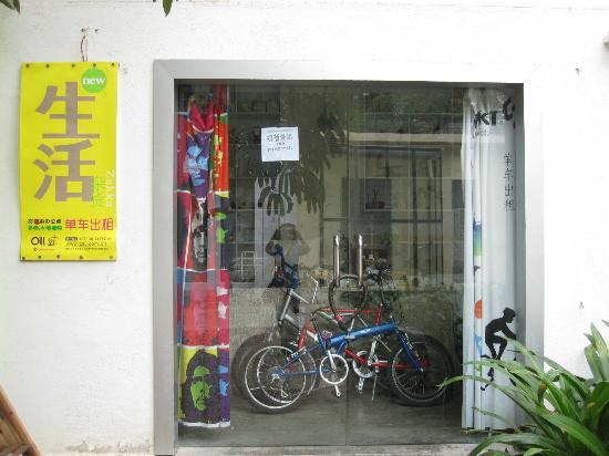 Shenzhen LOFT Youth Hostel: shenzhen Loft 9