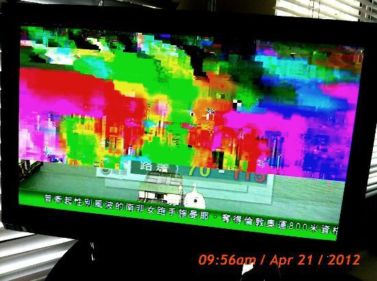 "Yesinspace House: TV ""Reception""..."