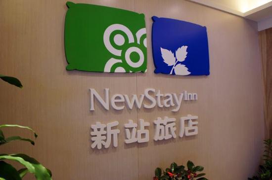 New Stay Inn: Signage at lobby