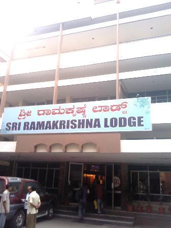 Sri Ramakrishna Lodge: Elevation