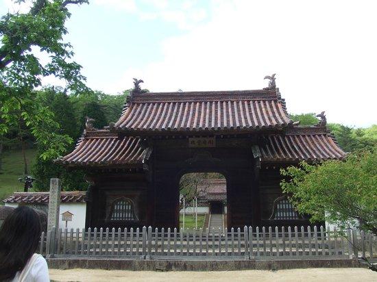 Bizen, Япония: 閑谷学校の門です