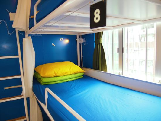 Yesinn Causeway Bay: mixed dorm