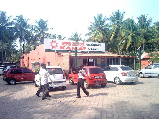 Kamat Upachar Bengaluru Mysore Hwy Restaurant Reviews Phone Number Photos Tripadvisor