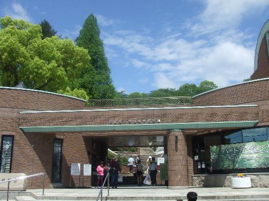岡山市, 岡山県, 植物園の入り口です