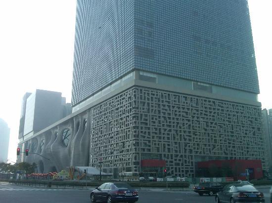 Jumeirah Himalayas Hotel Shanghai: Hotel Exterior