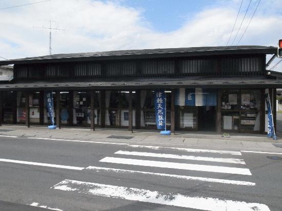Hirosaki City Nakamachi Traditional Samurai House Preservation Area