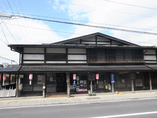 Hirosaki City Nakamachi Traditional Samurai House Preservation Area: 石場家