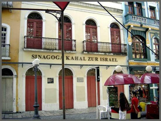 Arquivo Judaico de Pernambuco