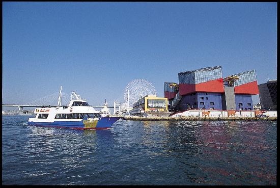 Hotel Universal Port: 10 mins ride to the aquarium, Kaiyukan