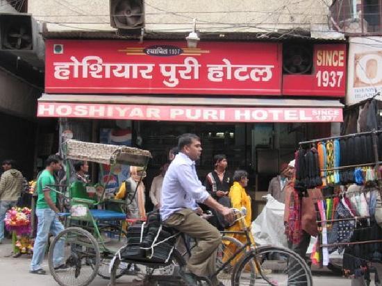Hoshiyar Puri : restaurant2