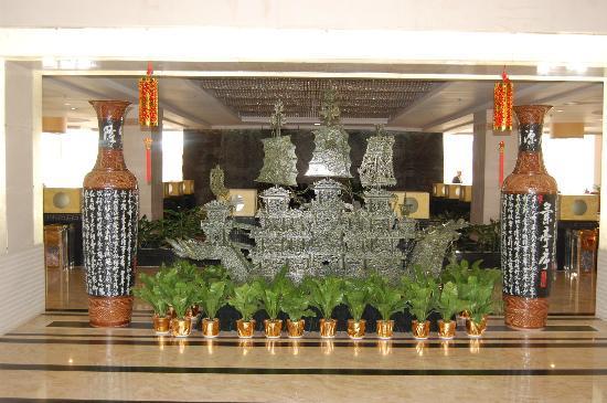 Guangcheng Hotel