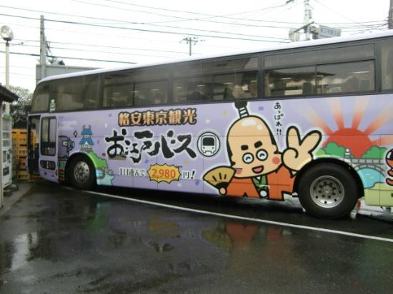 Katsushika, Japón: 今回乗った観光バス