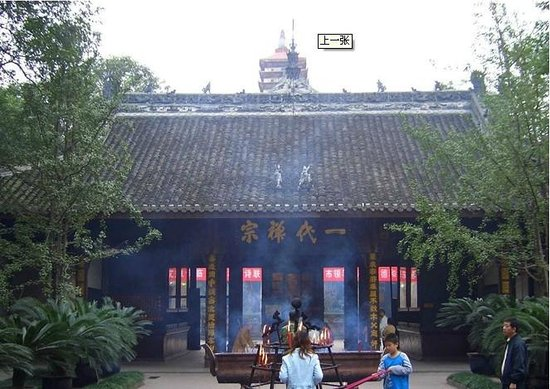 Baoguang Temple and Gui Lake
