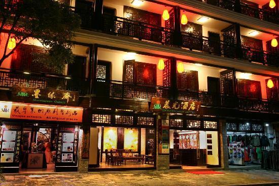 Photo of Morning Sun Hotel Yangshuo