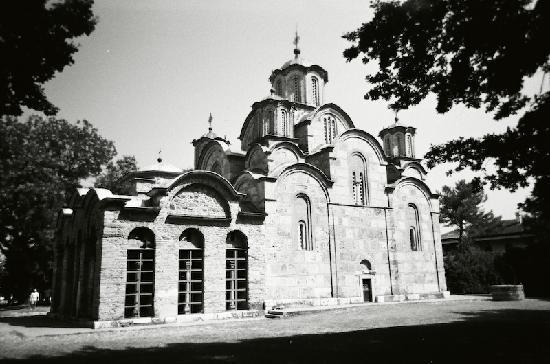 Medieval Monuments in Kosovo: Gračanica Monastery - Gračanica (Kosovo)