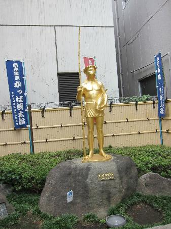 Kitchen Town (Kappabashi): The statue of the mythical Kappa
