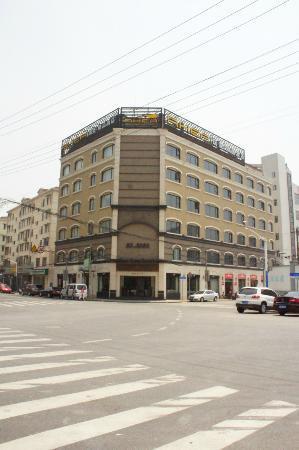 Rhea Boutique Hotel Shanghai Railway Station: Hôtel vue de l'extérieur