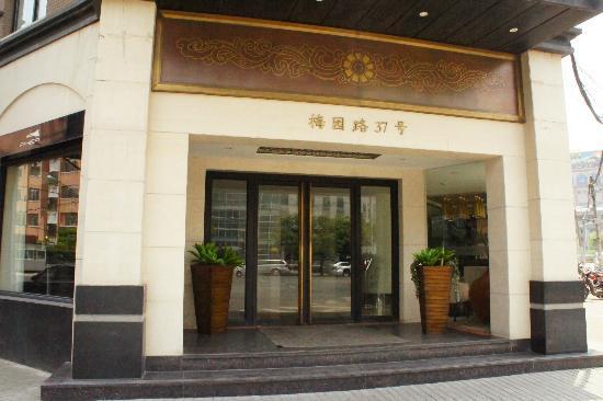 Rhea Boutique Hotel Shanghai Railway Station: Entrée de l'hôtel