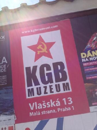Музей КГБ: KGB museum