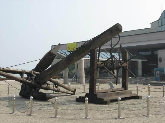 Korean National Maritime Museum