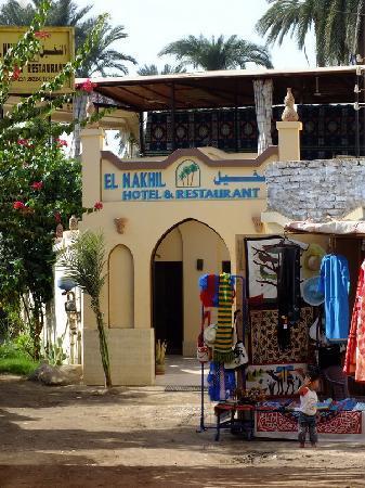 El Nakhil Hotel & Restaurant : El Nakhil - La porta d'ingresso