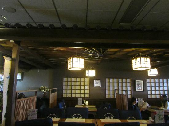Fukutaro Airport: Interior