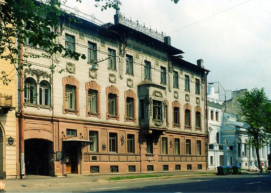 Vladimir Nabokov Museum