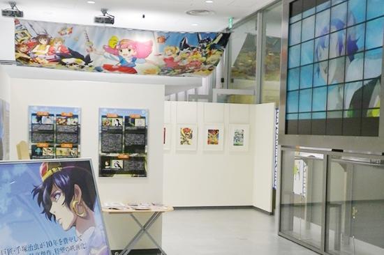 تشيودا, اليابان: Akihabara Anime Center