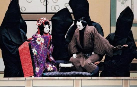 ‪National Bunraku Theater‬