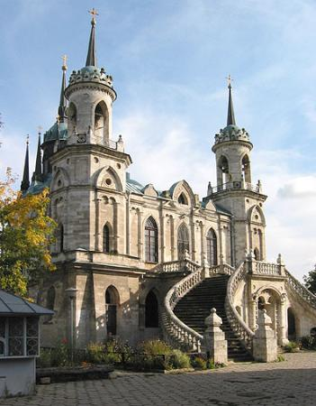 Church of Vladimir