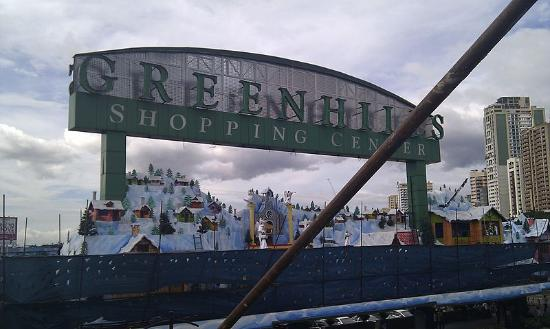‪Greenhills Shopping Center‬