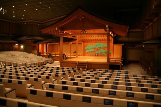 Osaka Nohgaku Hall