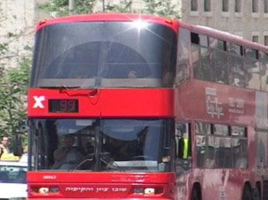 Round The City Tour Bus 99 Jerusalem