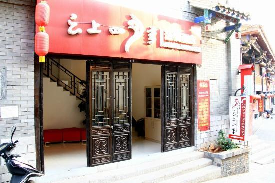 Fairyland Hotel Jianshui Confucius Temple: FAIRYLAND HOTEL