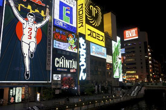 Dotonbori Hotel – World-Class Stay in Japan