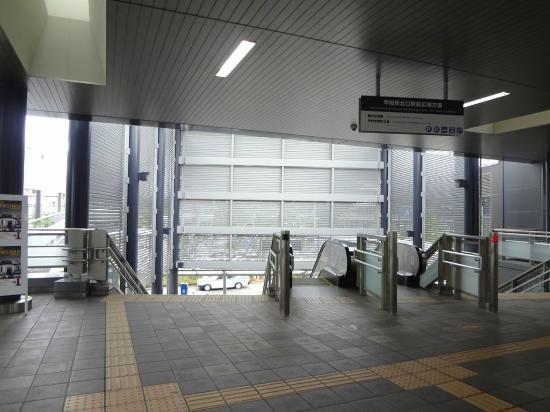 Hotel New Station: Use the escalator at the station's South Exit to go down to ground level