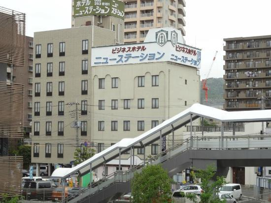 Hotel New Station: View of the hotel from Kofu Station