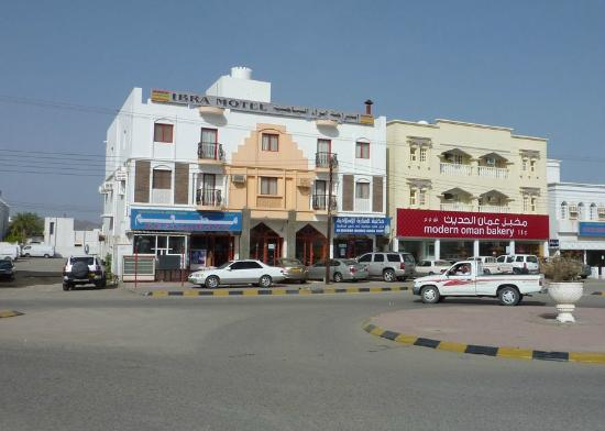 Ibra Oman  city images : Ibra Motel Oman UPDATED 2016 Inn Reviews TripAdvisor
