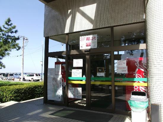 Ichihara Fishing Park: 施設の入口(1階)  建物内だけなら無料