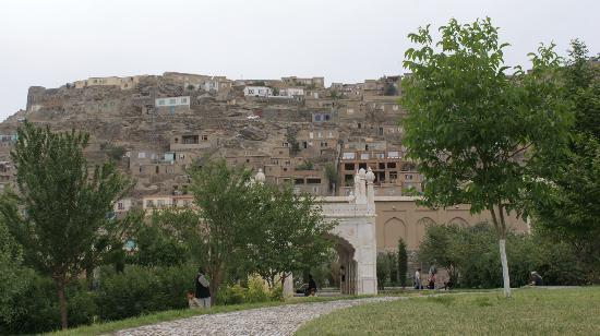 Bagh-e Babur: Сады Бабур-шаха. Вид на Кабул