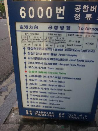 Green Grass Hotel: 金浦空港 リムジンバス停