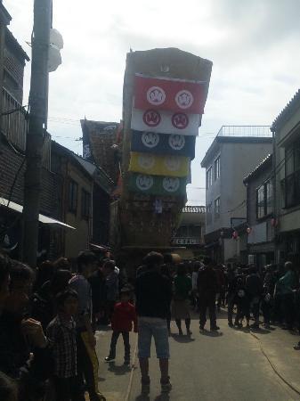 Ipponsugi Street
