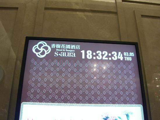 S-aura Hotel: LCD displays at lift lobby.