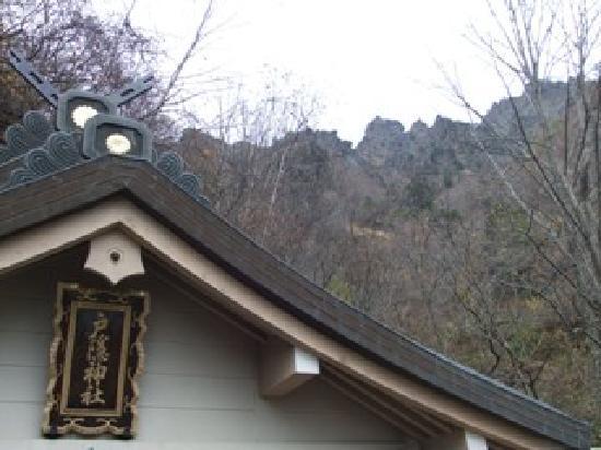 Togakushi Shrine Okusha: 戸隠山