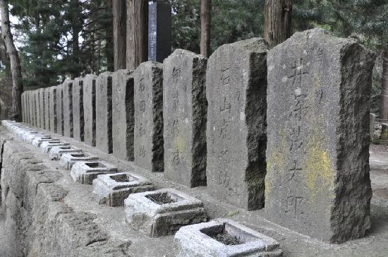 Iimoriyama: the tombs of the byakkotai