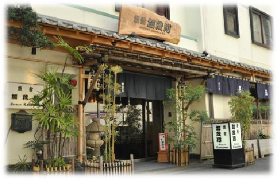 료칸 카모가와 아사쿠사